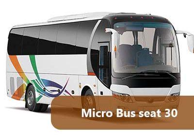 sewa micro bus jogja